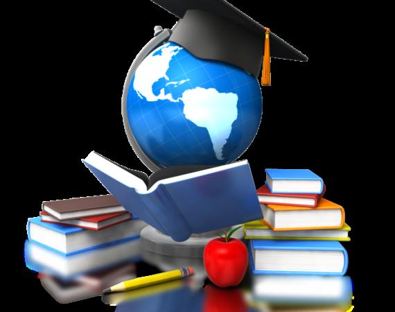 Августовская педагогическая конференция — 2021